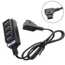 高効率的な電子充電 4 ポート実用的な写真撮影の D タップ B 型耐久性のあるホーム電源ケーブル簡単に使用する