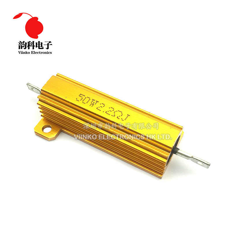 500W Aluminum Power Metal Shell Case Wirewound Resistor 0.1R ~ 500R 0.1 0.5 1 2
