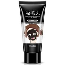 Blackheads Remove Mask Facial Nose Suction Peel Mask Acne Blackheads Remover Deep Cleaning Skin Pore Face Treatment Clean Supply цена