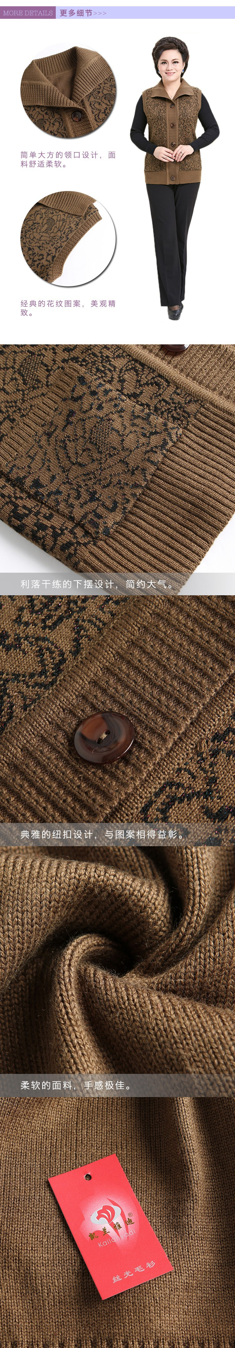 Autumn Mother Grandma\'s Knitted Vest Brown Dark Red Green Cardigans  Sweaters Sleevless Knitwear Classical Mother\'s Fall Vests Female bbbbb