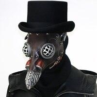 Коричневый из искусственной кожи чума врачебная маска стимпанк интимные аксессуары для женщин мужчин аниме вечерние lowey косплэй Опора готи...