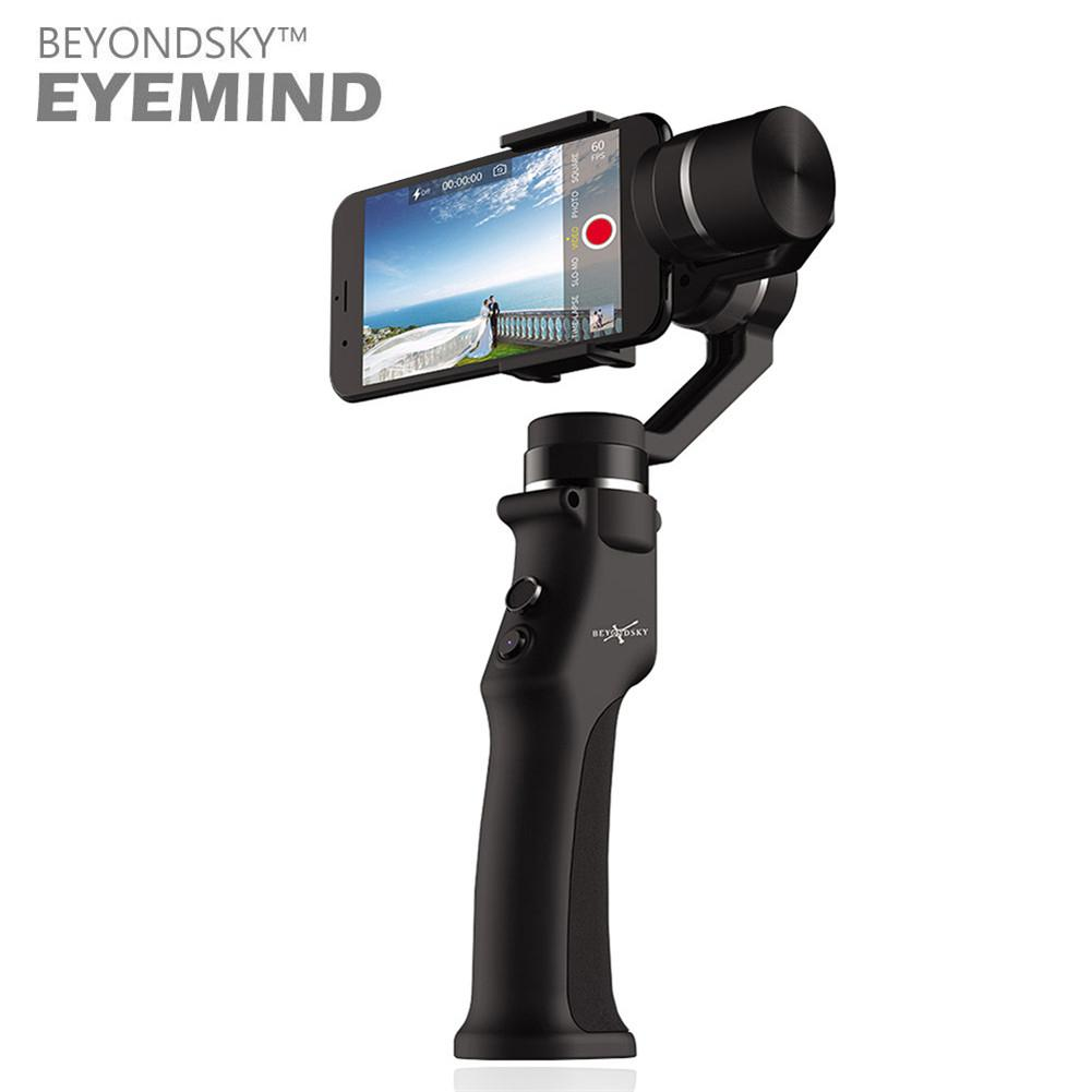все цены на Outdoor 3-Axis Stabilizer Handheld Gimbal Stabilizer for Eyemind Smartphone for iphone/Android Smartphone