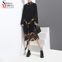 2018 Spring Korean Style Fake Two Women Black Dress With Sashes Turn Down Collar Geometric Pattern