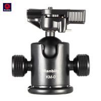 Manbily KM 0 Professional Camera Tripod Head Ball Photography Ballhead Aluminum With Quick Release Plate Screw for Canon Nikon
