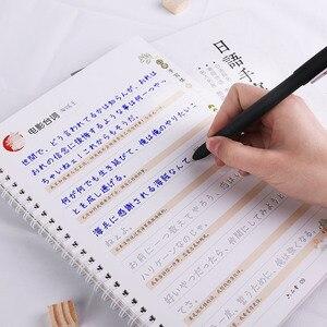 Image 1 - Liu Pin Tang, cahier de calligraphie japonaise, cahier de calligraphie, pour adultes et enfants, 1 pièce de calligraphie