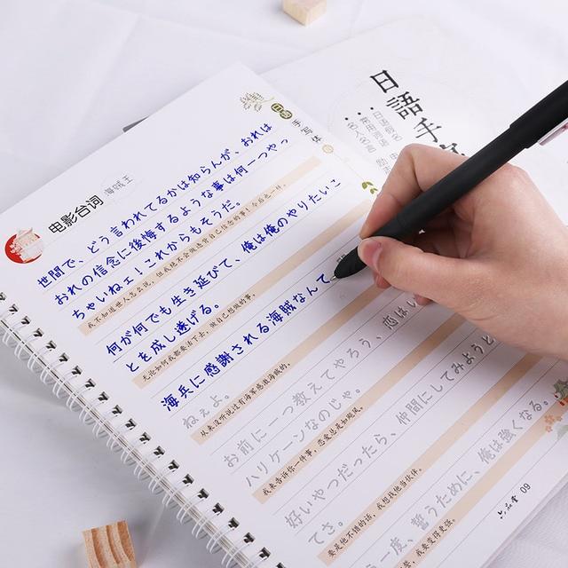 Liu Pin Tang, cahier de calligraphie japonaise, cahier de calligraphie, pour adultes et enfants, 1 pièce de calligraphie