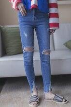 2016 midsweet старинные мыть водой отверстие брюки нерегулярные вспышки высокой талией джинсы женщина