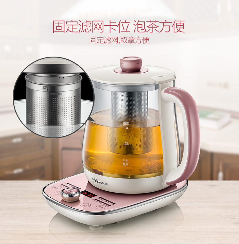 Health Pot Automatic Thickening Glass Multi-function Electric Kettle Teapot Home Tea Pot Health 8