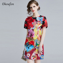 OKOUFEN Spring and Summer 2019 New Classic Dress with Round Neck Short Sleeve Embedded Drill Soft Comfortable ZX0031