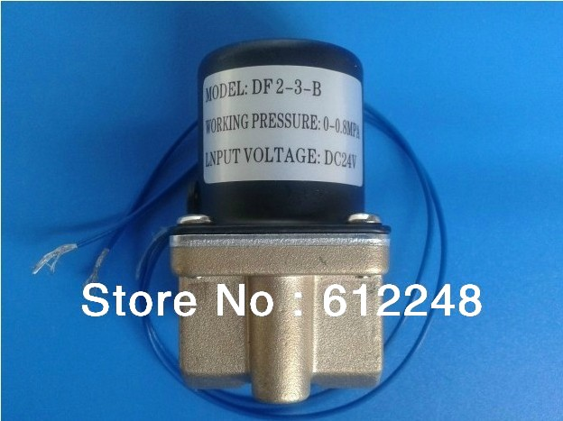 two position two way electromagnetic valve DF2-3-B used for electric welder
