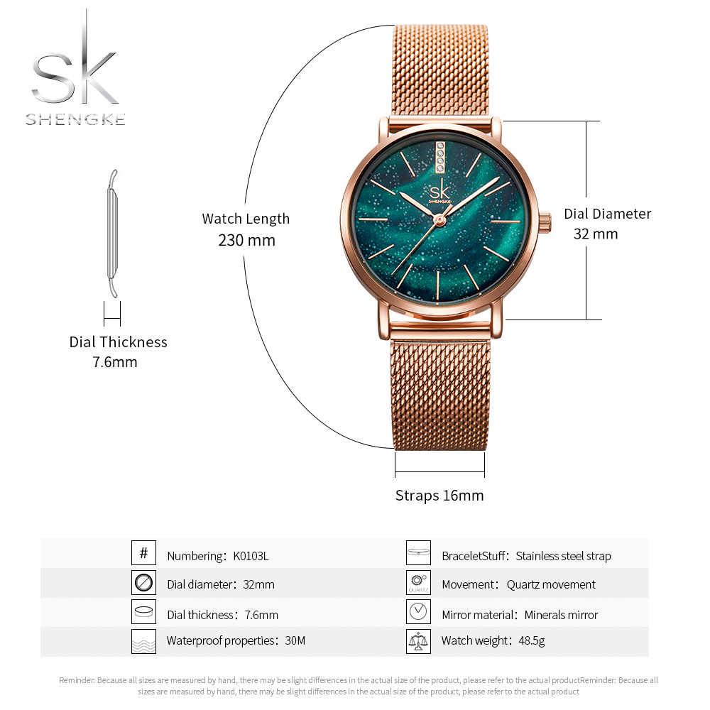 Shengke נשים שעונים כוכבים ירוק חיוג Reloj Mujer גבירותיי שעוני יד דק נירוסטה רצועת קוורץ Montre Femme מתנה