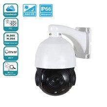 H.265 H.264 5MP 4MP outdoor POE PTZ IP Camera 30X ZOOM Waterproof PTZ Speed Dome Camera IR 60M P2P CCTV Camera IP Onvif network