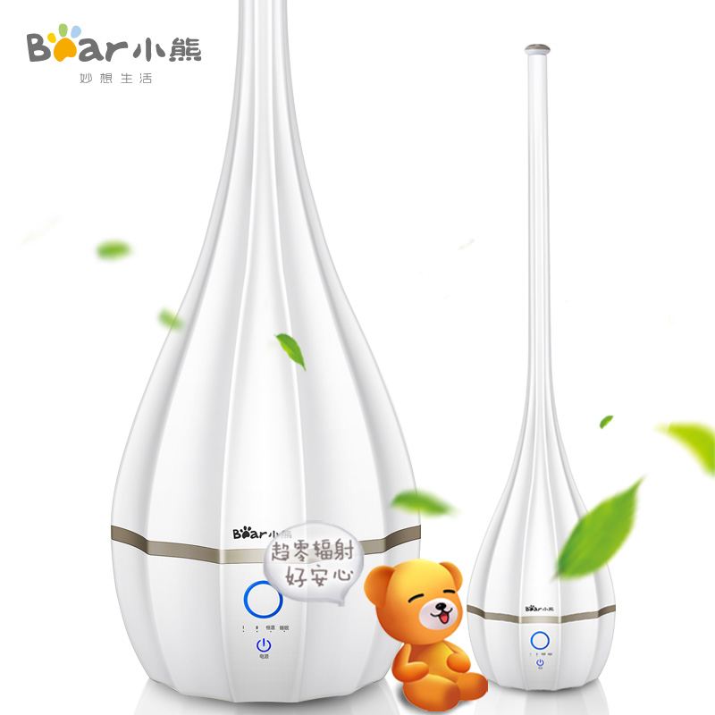 Floor Style Humidifier Home Mute Office Bedroom Mini Air Purification Aromatherapy Machine Sleep Mode Fast Efficient floor style humidifier home mute air conditioning bedroom high capacity wetness creative air aromatherapy machine fog volume
