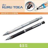 1pcs Mitsubishi Uni M5-1017 Kuru Toga Mechanical Pencils 0.5 mm Lead Rotate Sketch Daily Writing Supplies