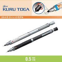 1pcs Mitsubishi Uni M5-1017 Kuru Toga Mechanical Pencils 0.5 mm Lead Rotate Sketch Daily Writing Supplies