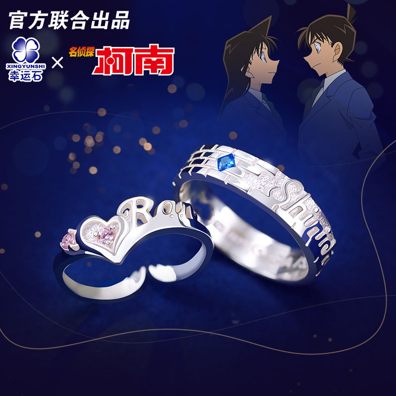 Детектив Конан кольцо серебро 925 пробы Крест Ювелирные изделия аниме роль Шиничи шихара для любителей подарок