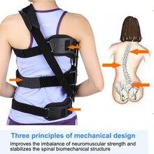 adjustable back posture corrector back support
