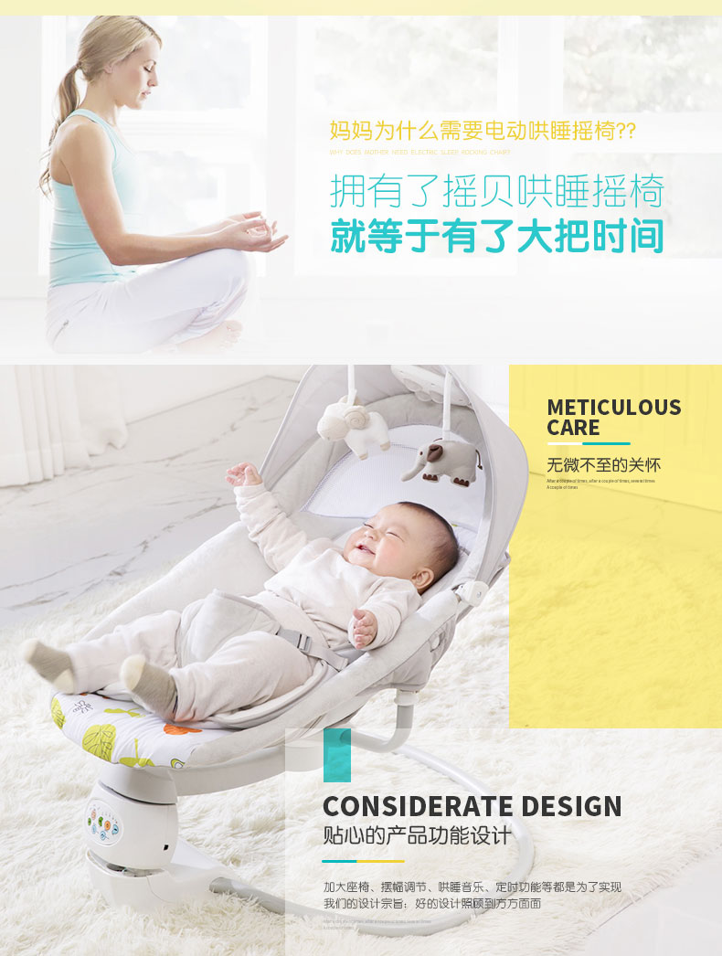 HTB1by1qaLvsK1Rjy0Fiq6zwtXXa8 Baby rocking chair baby electric cradle rocking chair comfort with baby comfort newborn shaker
