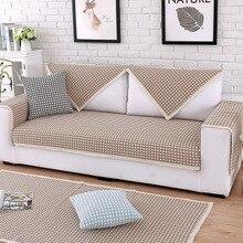 Four seasons non-slip sofa cushion, European solid wood sofa cushion, sofa cushion