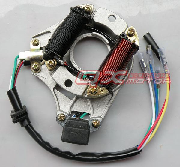 50cc 70cc 90cc 110cc Electic Start Upper mounted engine Engine Magneto Coil  Stator Kit ATV Quad Engine Parts Free Shipping-in Turbos & Parts from