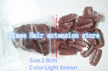 Free shipping 100pcs Light brown 2 8cm hair snap wigs clips for machine wefted weaving extension