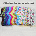 Free shipping 1pc washable heavy flow night use Feminine Hygiene cloth menstrual pads sanitary pad with organic bamboo inner
