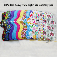 Free shipping 1pc washable heavy flow night use Feminine Hygiene cloth menstrual pads sanitary pad with organic bamboo inner