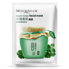 12Pcs BIOAQUA Beauty Hydra Facial Mask Plant Moisturizing Face Mask Anti Aging Anti Wrinkle Whitening Mask Skin Care