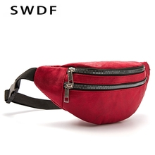 SWDF New Fanny Pack Waist Bags Travel Belt Chest Phone Waist Packs Fashion Women Bum Bag Double Zipper Large Capacity Banana Bag aireebay waist pack for men women fanny pack big bum bag hip money belt travel bags mobile large capacity 2019 male phone bag