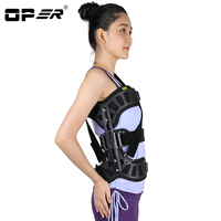 OPER Scoliosis Posture Corrector Adjustable Spinal Auxiliary Orthosis for Back Postoperative recovery Men and Women Adults
