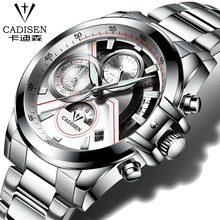 CADISEN Full Steel Men's Sports Quartz Watches Mens Watches Top Brand Luxury Wristwatches leather waterproof Hot Sale New
