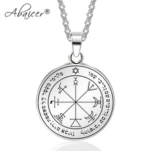Abaicer - seventh pentacle of jupiter Key Of Solomon Pendant Stainless Steel Necklace