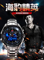 DHL Sports Watches hot Brand TVG Men's Watches Digital LED Military Watches Stainless Steel Watch Male Clock Relogio Masculino
