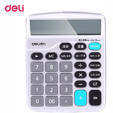 Deli 1pcs Calculator Real Voice 12 Digits Office Commercial Type Large LCD Screen Calculator with alarm calendar 1532 deli home office voice calculator 12 digit electronic calculatory can display calendar music clock multifunction calculator