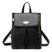 2016 новый бренд женщин пу рюкзак универсальный превосходит пу подлинная рюкзаки для леди бесплатная доставка