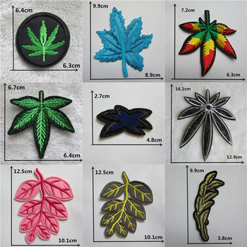 Hot sale embroidered Applique Leaf iron on patches Decorate Patch Jeans Bag Hat Clothes Apparel stic