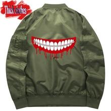 Tokyo Ghoul Jacket – 7