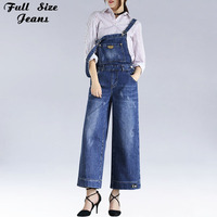 الخريف الأزرق حزام جيوب واسعة الساق الجينز رومبير و بذلة xl م أنيقة النساء فضفاض مستقيم السراويل الجينز وزرة