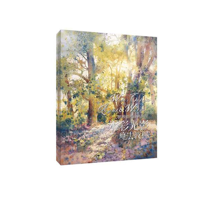 New Best Selling Books Watercolor Book Landscape Hand Painting