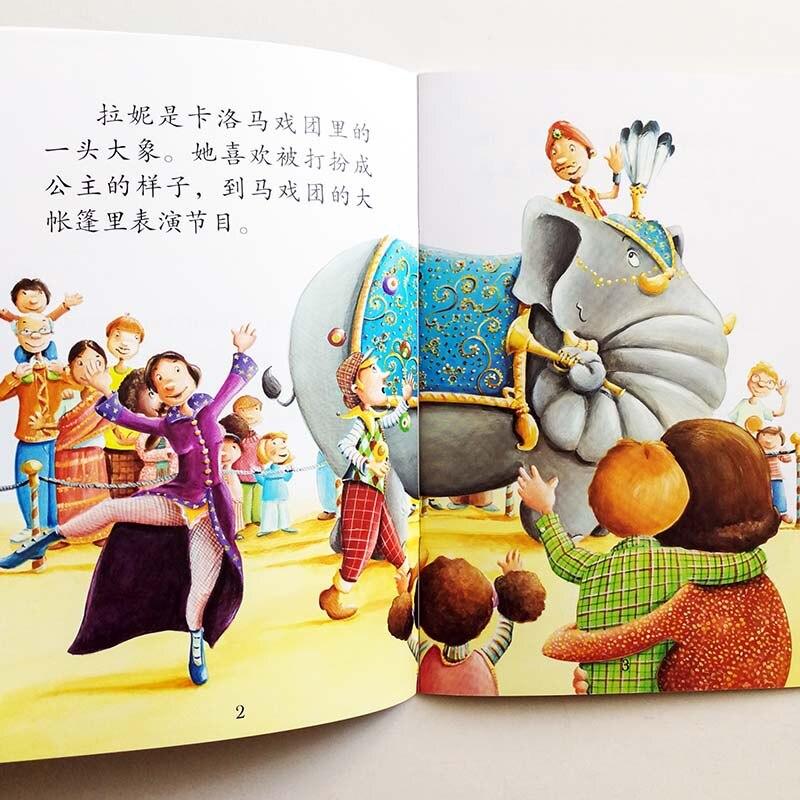 Book (1DVD) começar a Ler Chinês Série