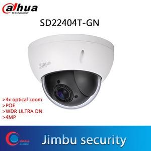 Dahua PTZ 4MP IP камера SD22404T-GN 4x оптический зум lens2.7мм ~ 11 мм CCTV H.265 WDR камера безопасности Поддержка IVS PoE IP66 IK10