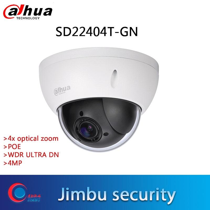 Dahua-caméra IP 4 mp PTZ | zoom optique 4x lens2.7mm ~ 11mm, vidéosurveillance H.265 WDR, caméra de sécurité, prise en charge IVS PoE IP66 IK10