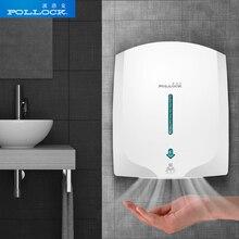 POLLOCK Полностью Автоматическая Индукционная интеллектуальная сушилка для рук с горячим и холодным воздухом для дома, отеля, ванной комнаты, Сушилки Для Рук, сушильная машина для рук