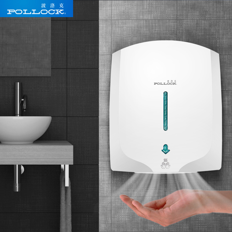 POLLOCK Fully Automatic Induction Intelligent Hand Dryer Hot And Cold Air Home Hotel Bathroom Hand Dryers Hand Drying Machine