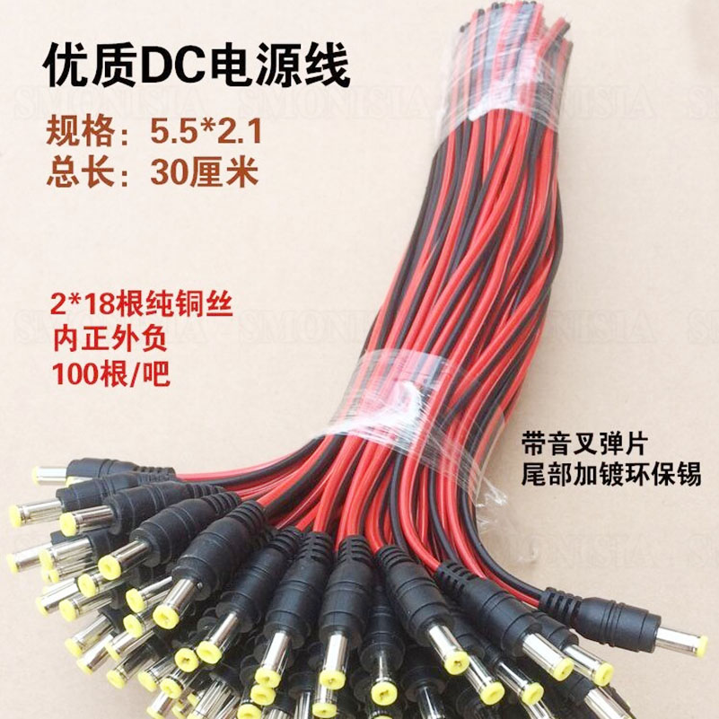 DC Power Cable Monitor Camera Power Connector Male Jack Wire Red Black 12V 24V e320c 320c excavator monitor connector wire 157 3198 260 2160