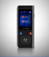 Двусторонний голосовой переводчик цветной экран три net 4 г интеллектуальные машинного перевода Wi Fi интерпретации несколько языков