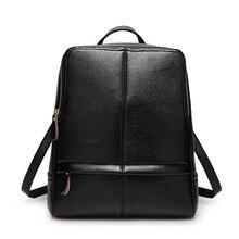 2017 новый рюкзак женский хан издание института весенний ветер сумка Из Натуральной Кожи мода женский пакет женщин Back пакет