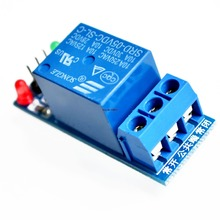 Free Shipping  1 Channel 5V Relay Module Low level for SCM Household Appliance Control FREE SHIPPING For Arduino