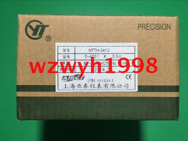 AISET Genuine Shanghai Yatai NTtH-2000 heat transfer machine temperature control NtTH-2412 time temperature control device