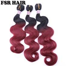 FSR Ombre hair bundles body wave hair bundles 16-20 Inch 3 p